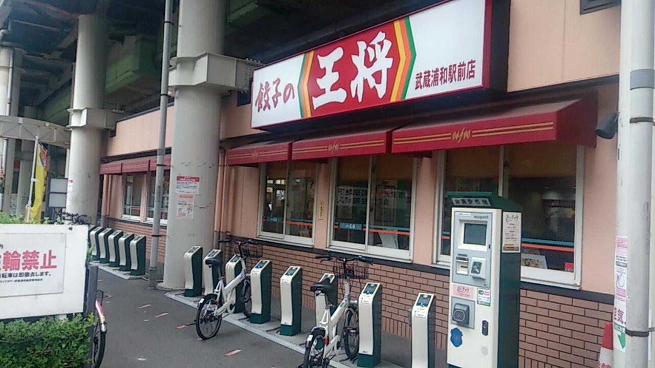 さいチャリレンタサイクルポート(武蔵浦和駅)