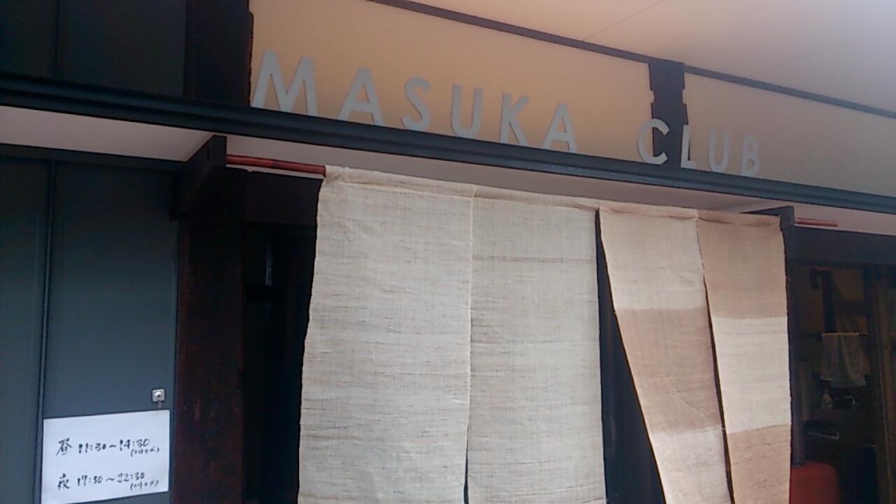 MASUKA CLUB