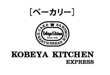 KOBEYA KITCHEN:ビーンズキッチン
