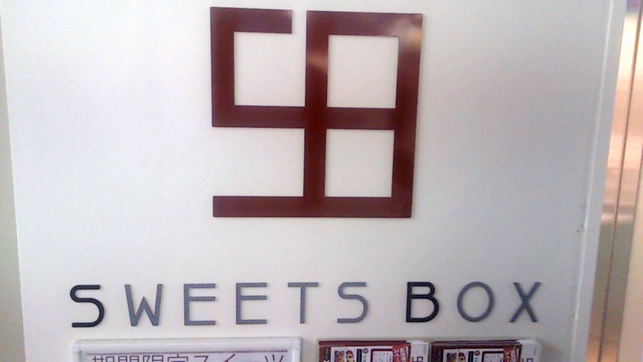 SWEETS BOX:ビーンズキッチン