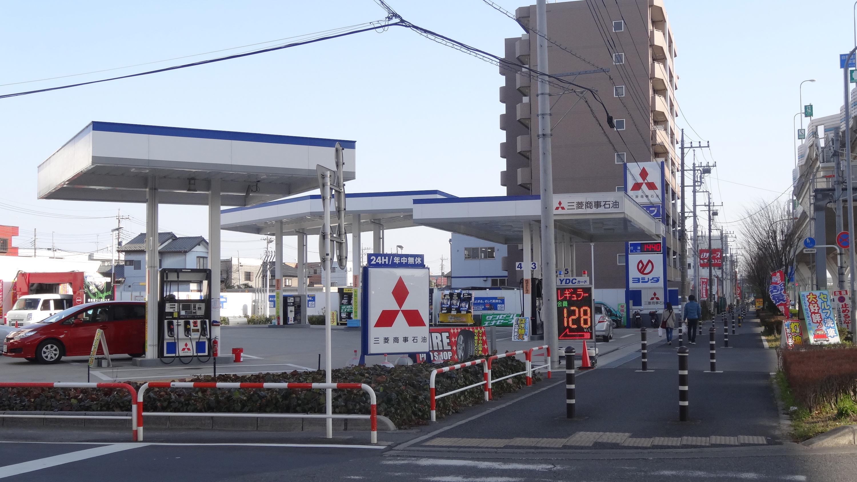 三菱商事石油美女木SS