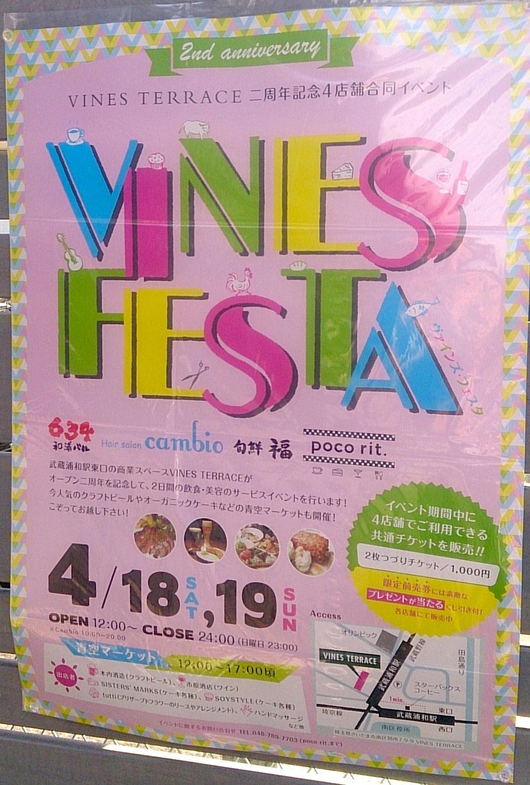VINES FESTA