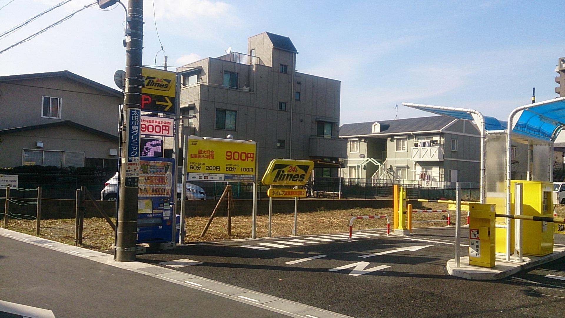 駐車場(武蔵浦和駅西口 - 北西)