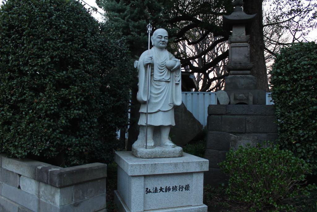 弘法大師修行僧
