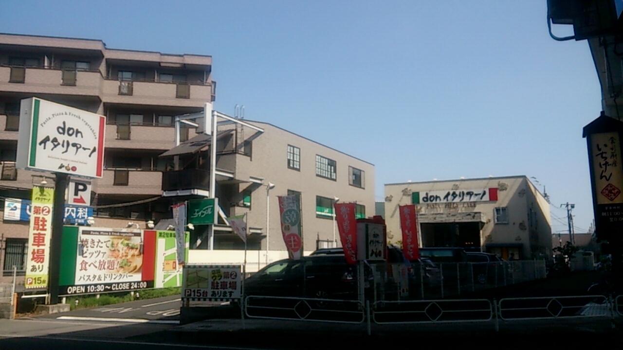don イタリアーノ 中浦和店