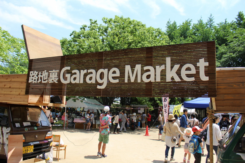 路地裏Garage Market