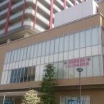 武蔵浦和駅前 いちご中央保育園