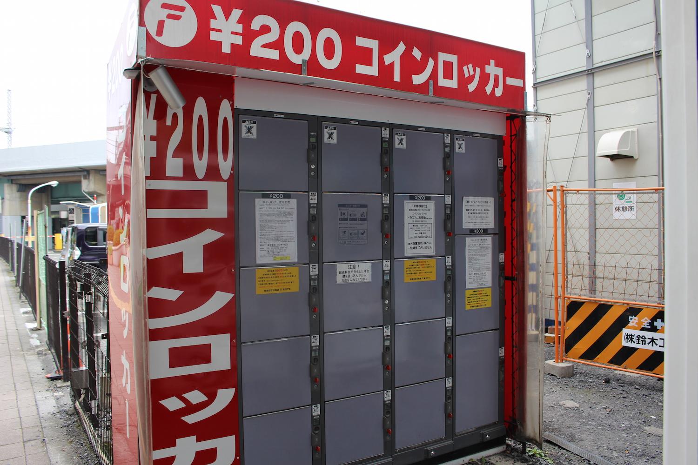 コインロッカー(武蔵浦和駅東口駅前)