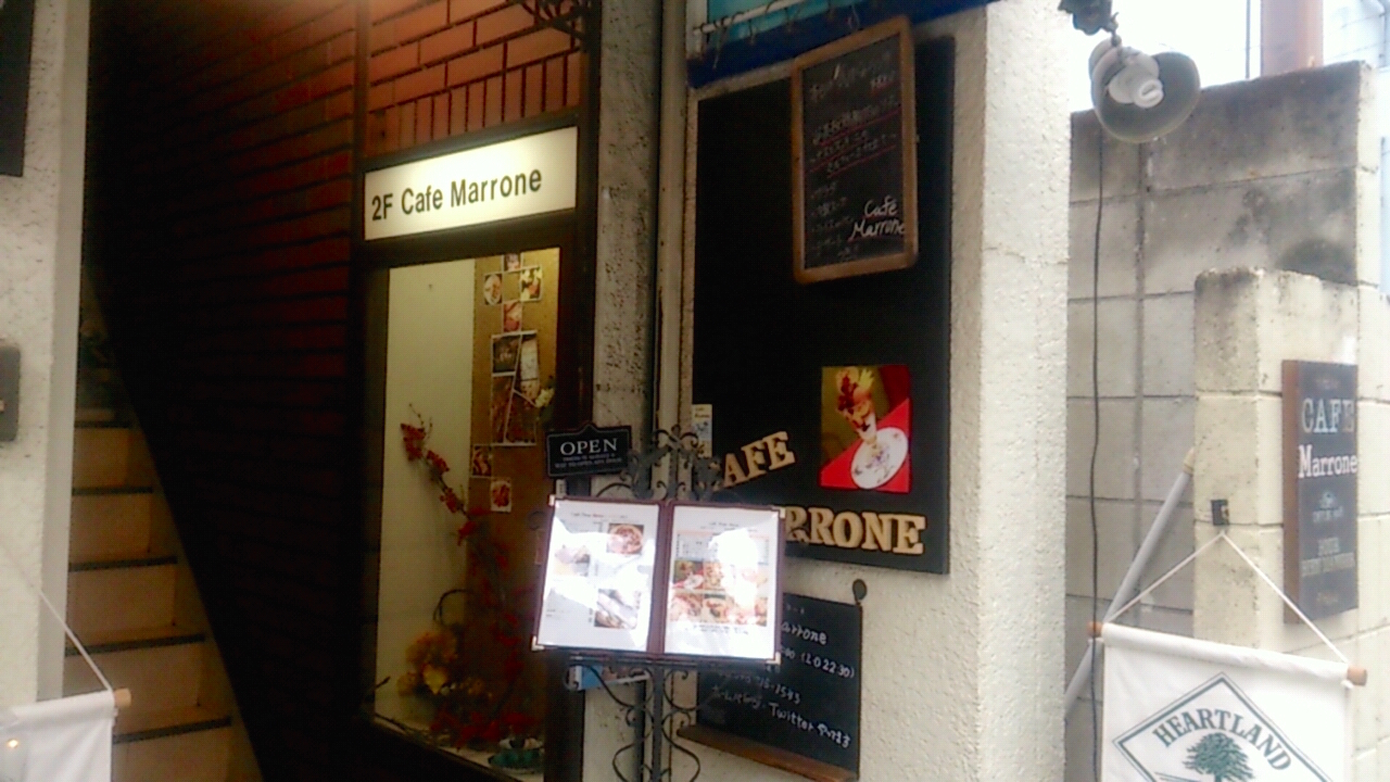 Cafe Marrone