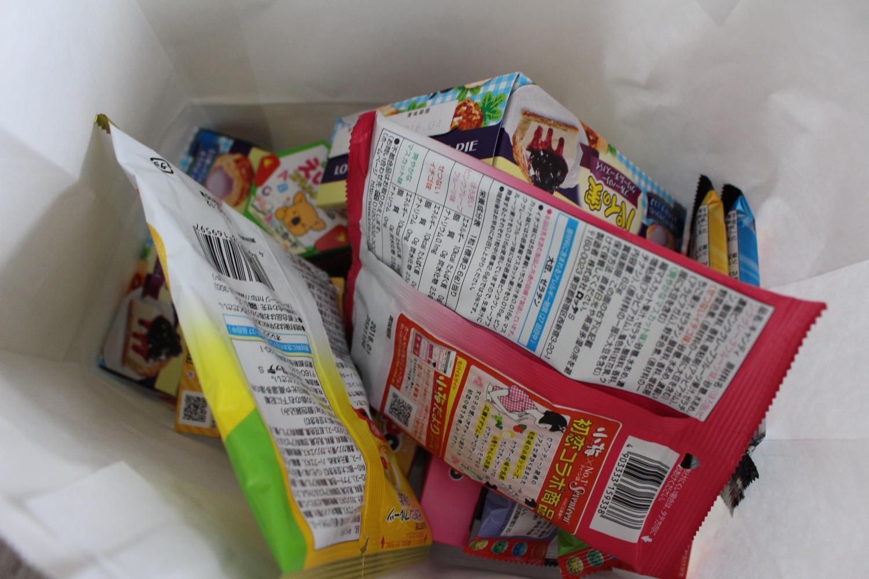 お菓子徳用袋