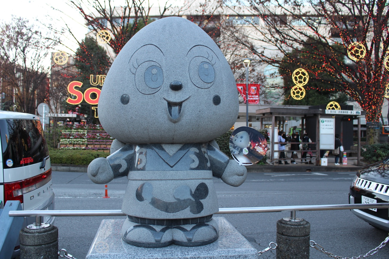 浦和のうなこちゃん!(冬バージョン)