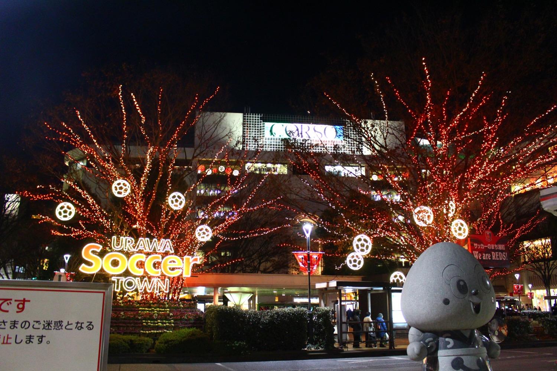 浦和駅前のイルミネーション