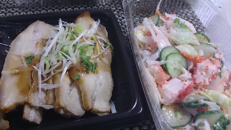 煮豚とサラダ
