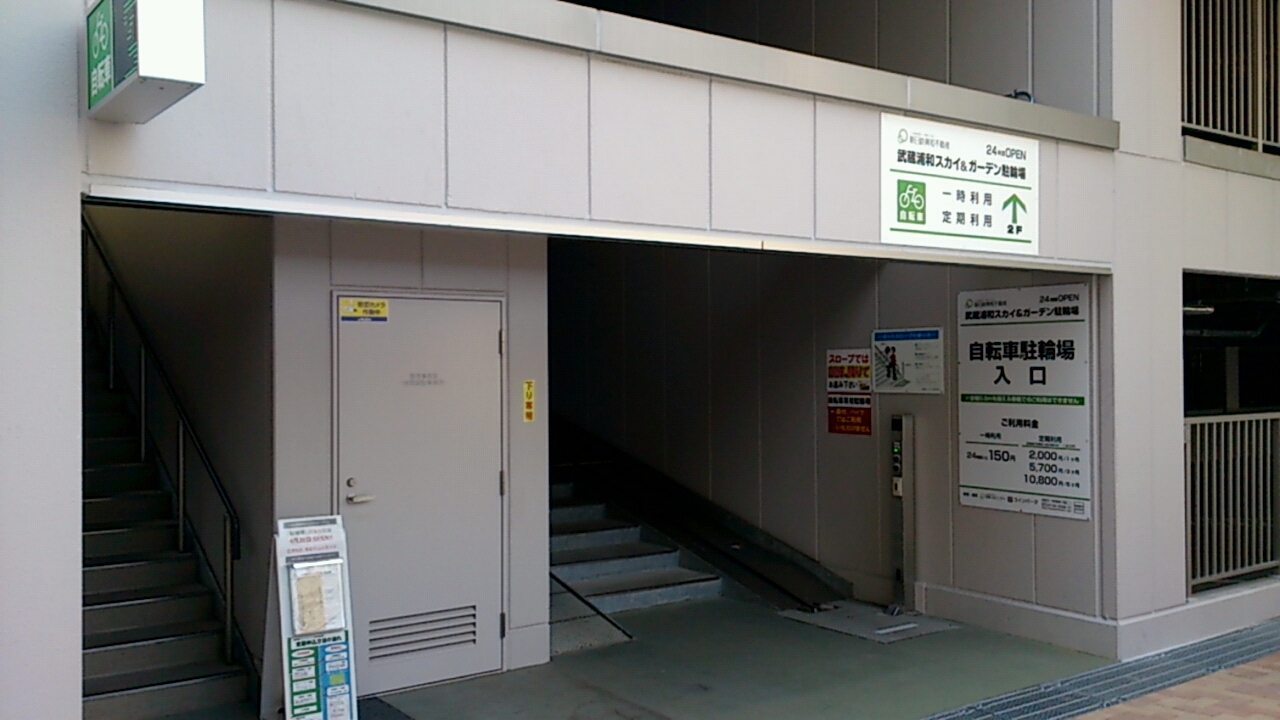 武蔵浦和 SKY&GARDENの駐輪場入口