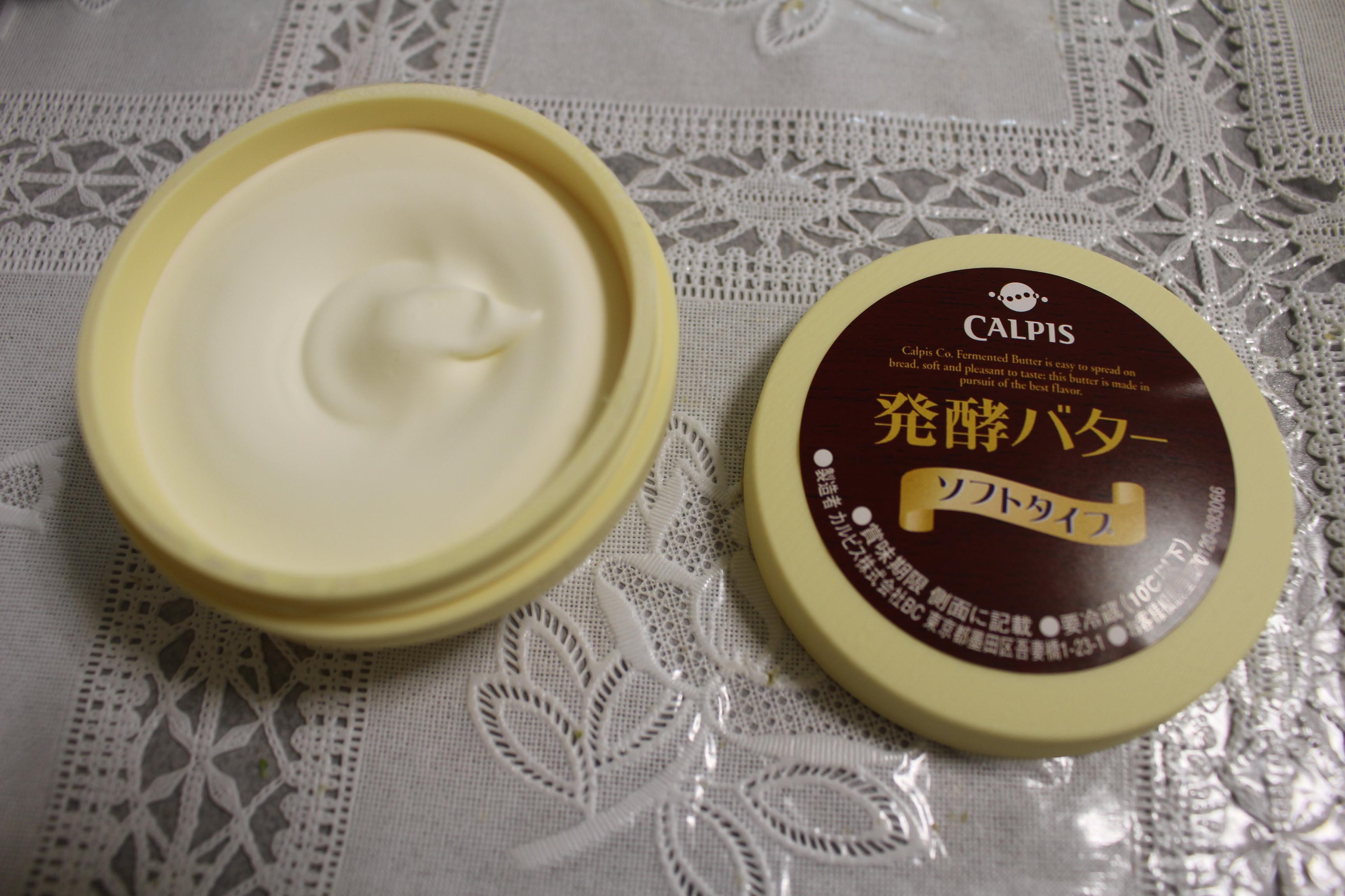 カルピス発酵バター