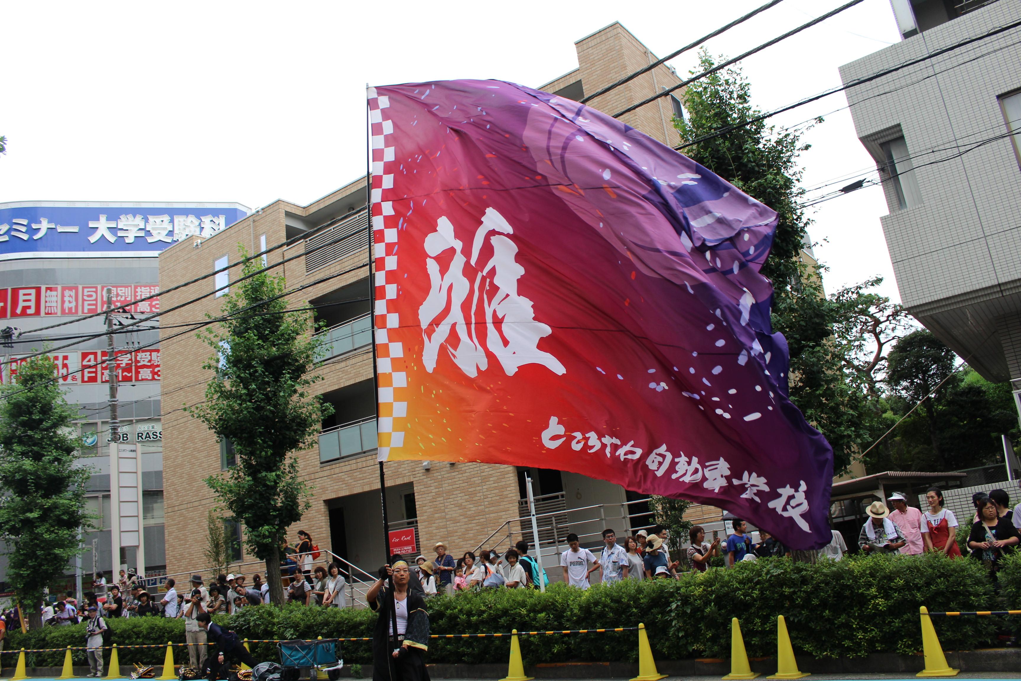 よさこいの旗2
