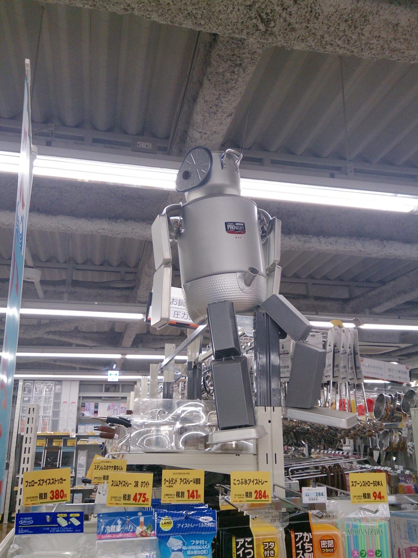 調理器具ロボット