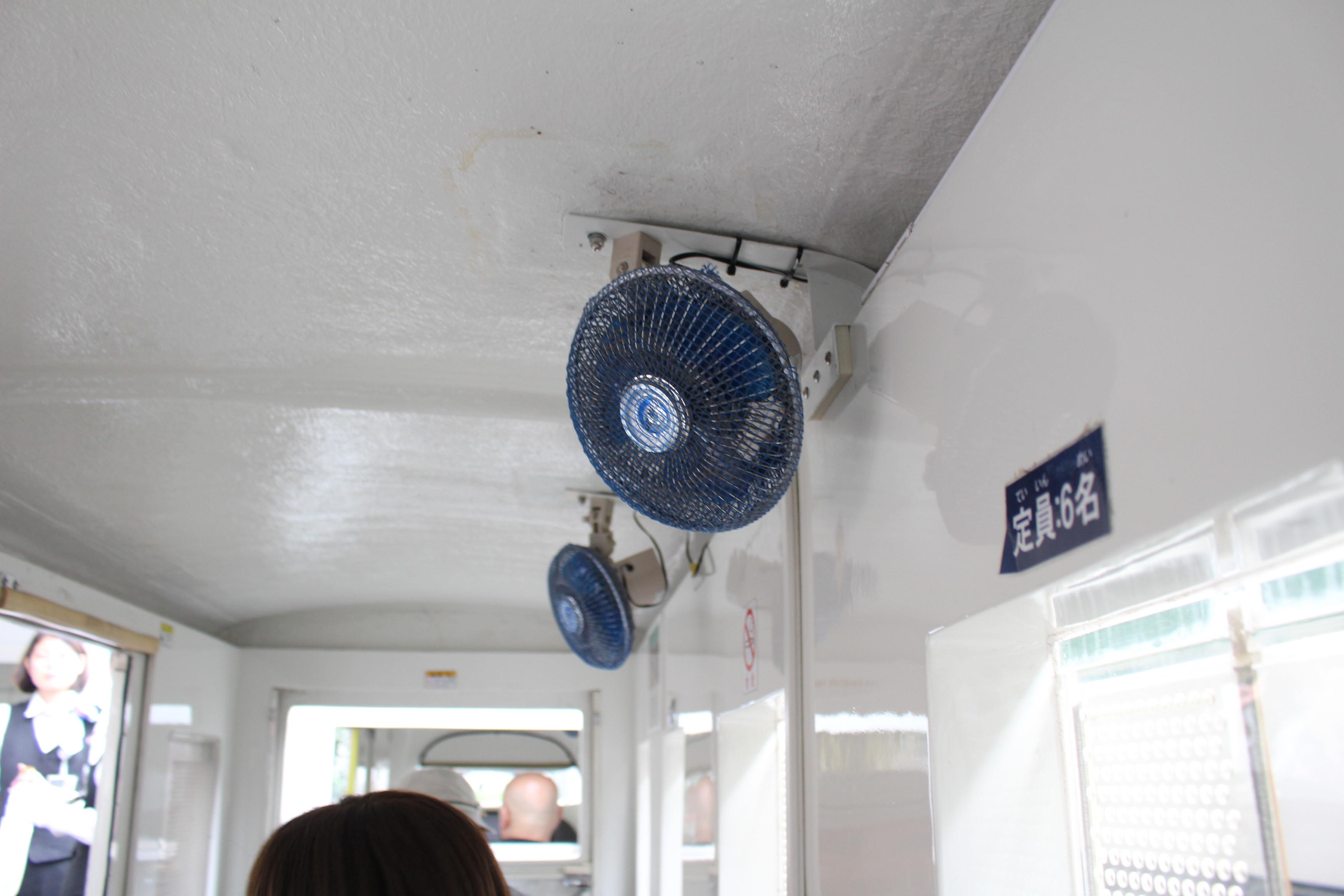 ミニシャトル -扇風機