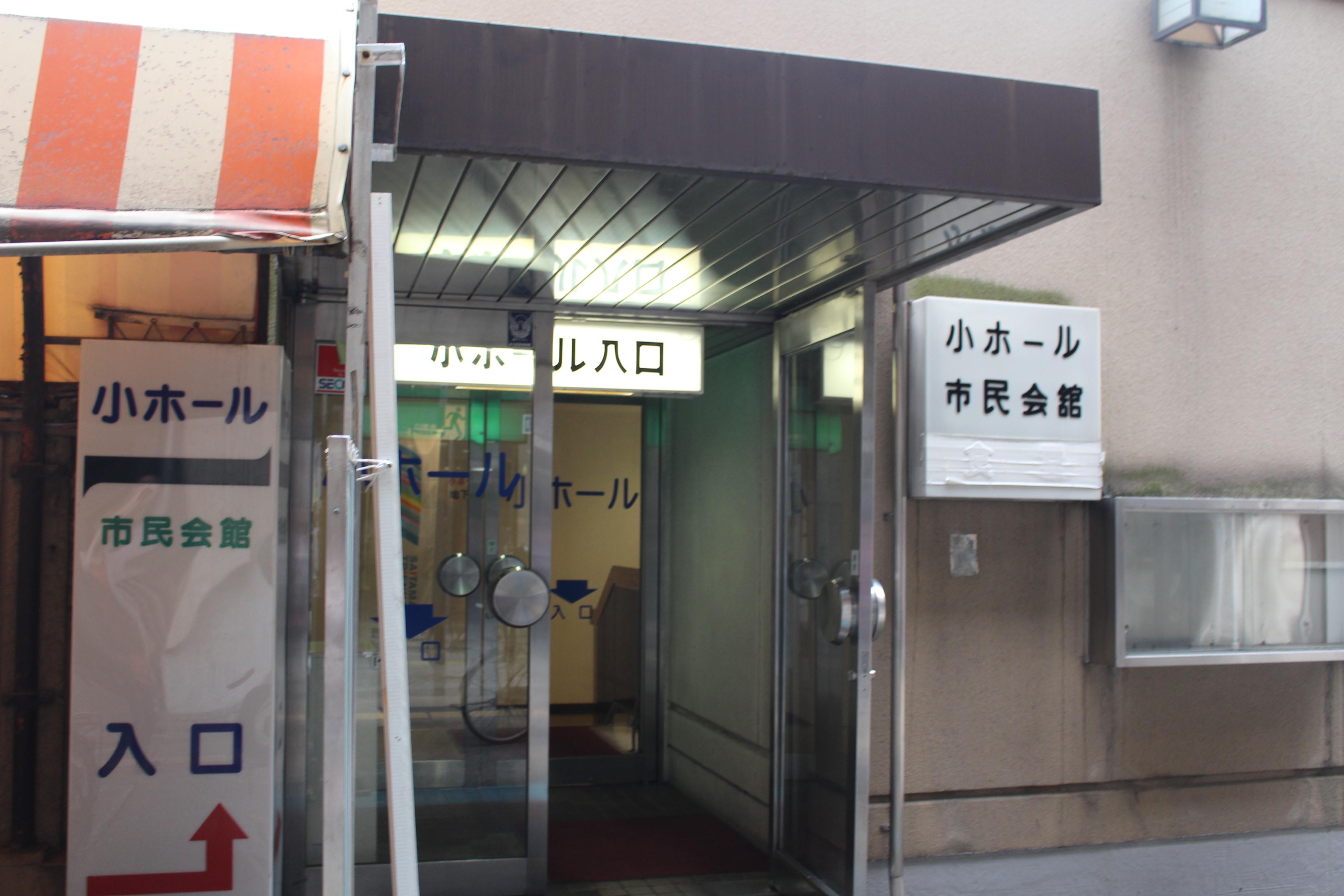 地下食堂への入り口