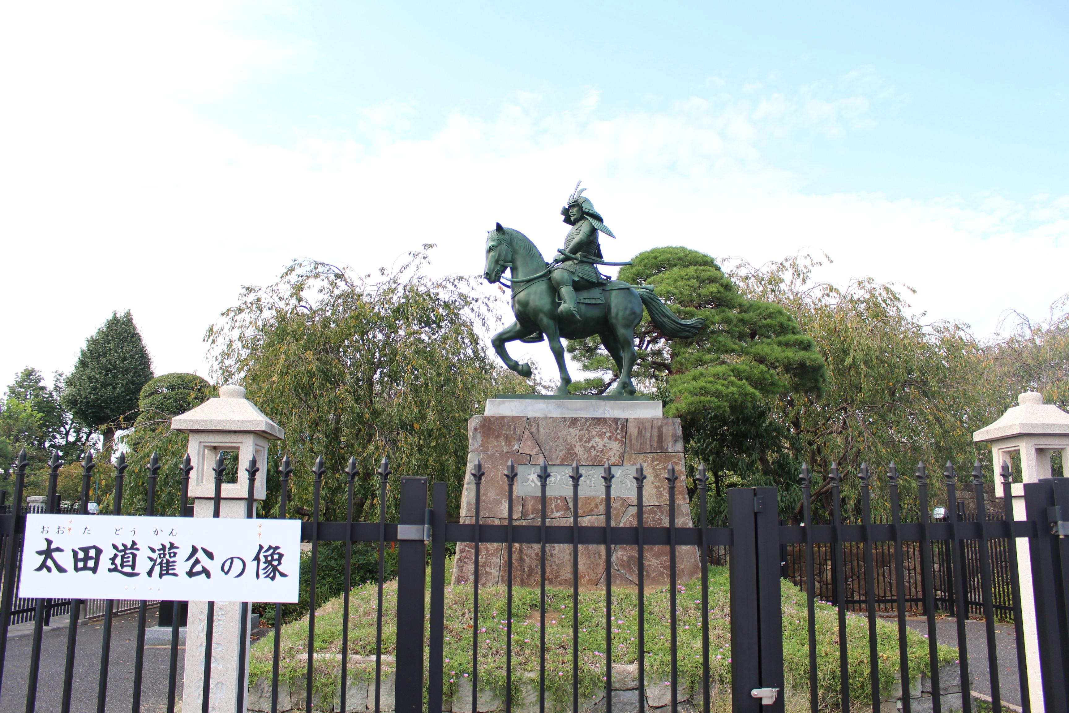 太田道灌公の像