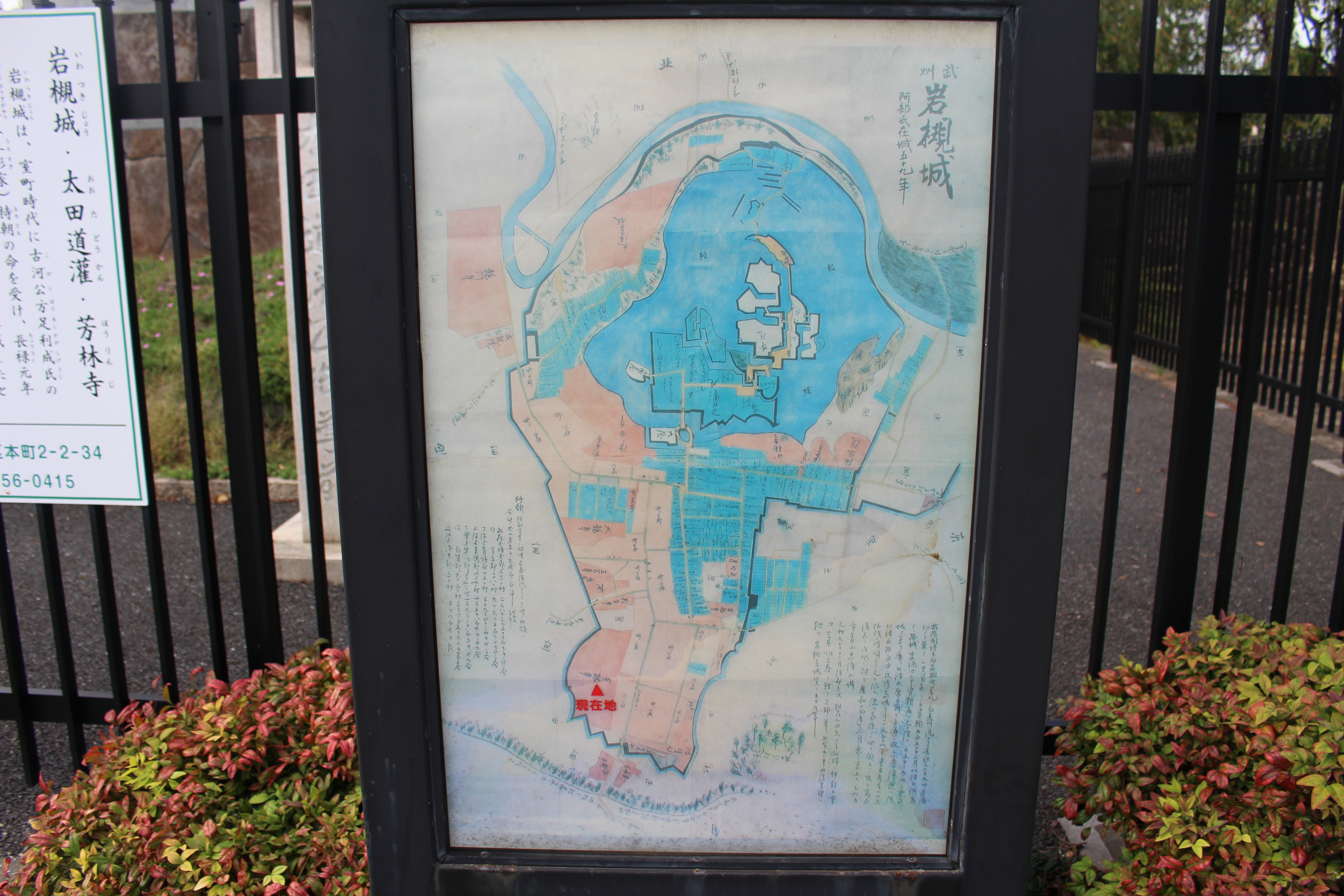 岩槻城の地図