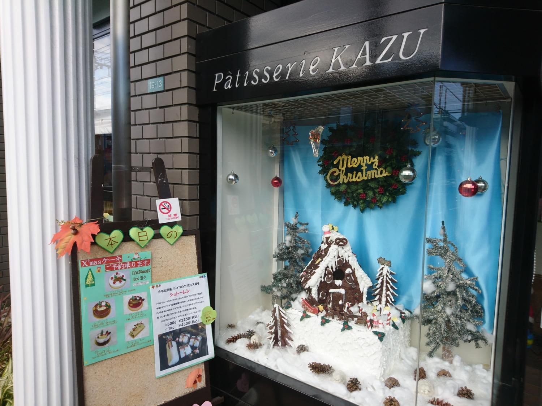 ディスプレイもクリスマス装飾